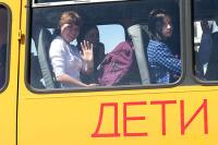 Минэкономразвития предложило не запрещать перевозку детских групп на автобусах старше 10 лет