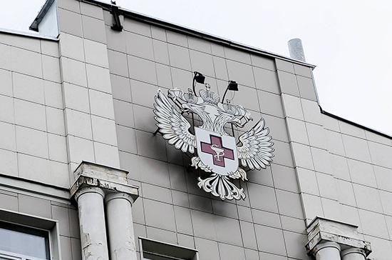 В «Единой России» призвали Минздрав создать профессиональный центр лечения муковисцидоза