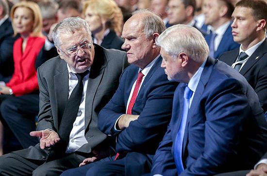 Где известные российские политики встретят Новый год?