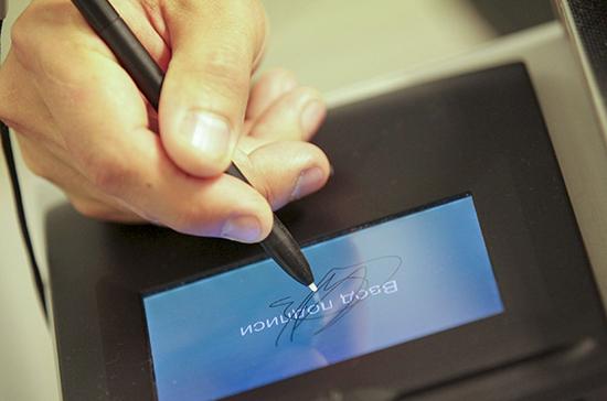 Что можно сделать с электронной подписью?