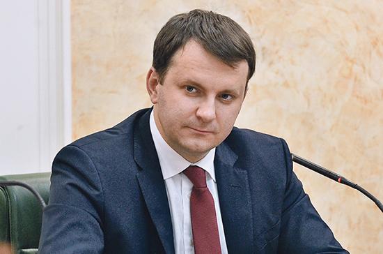 Орешкин рассказал, чем плохо укрепление рубля