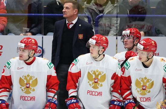 Эксперт оценил шансы сборной России на молодёжном ЧМ по хоккею