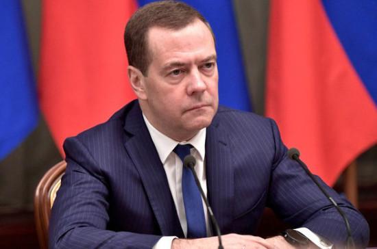 Медведев выразил соболезнования в связи с крушением самолёта под Алма-Атой