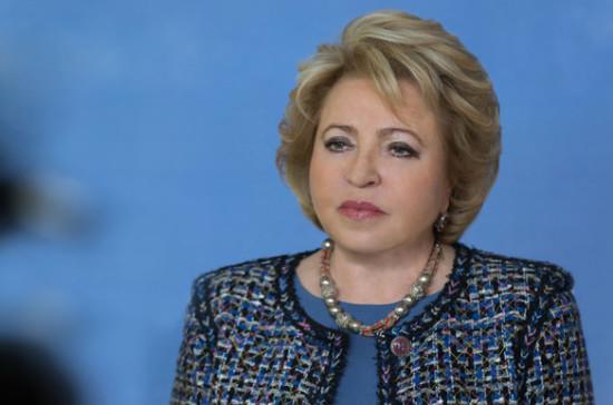 Матвиенко выразила соболезнования в связи с авиакатастрофой в Казахстане