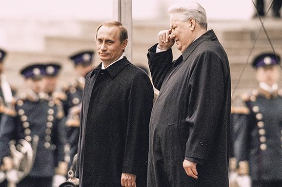 20 законов, которые изменили Россию