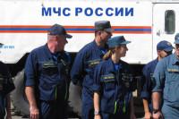 День спасателя России