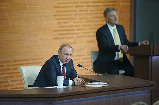 Путин проведёт несколько международных телефонных разговоров, сообщил Песков