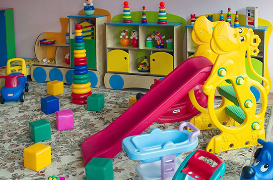 Субъекты получат субсидии на создание дополнительных мест в детских садах