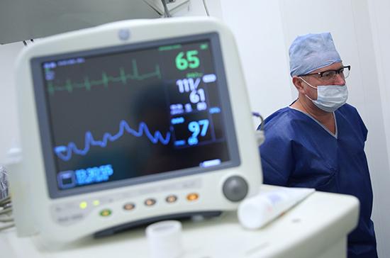 В России планируют создать единый регистр доноров органов