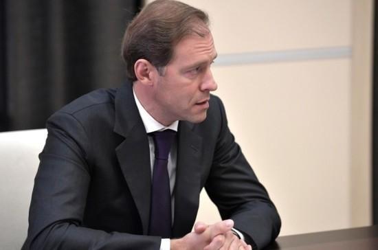 Мантуров оценил влияние закона о российском ПО на рынок