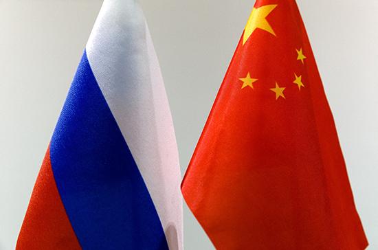 Президент рассказал об укреплении российско-китайского партнёрства