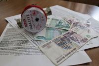 Как изменятся тарифы и льготы на оплату ЖКХ в 2020 году?