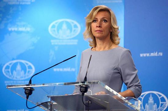 Захарова рассказала, что должно быть основой экодвижений