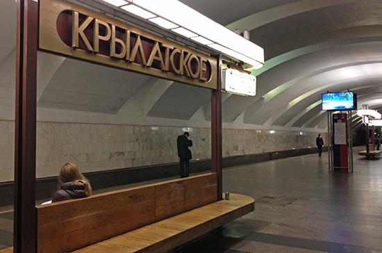 Самую асимметричную станцию московского метро открыли 30 лет назад