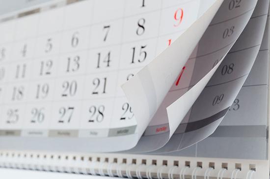 Юлианский календарь был введён в России 319 лет назад