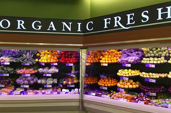 Ужесточаются требования к органическим продуктам