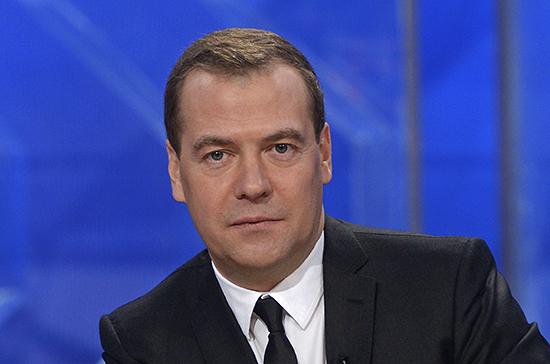 Медведев поздравил россиян с наступающим Новым годом