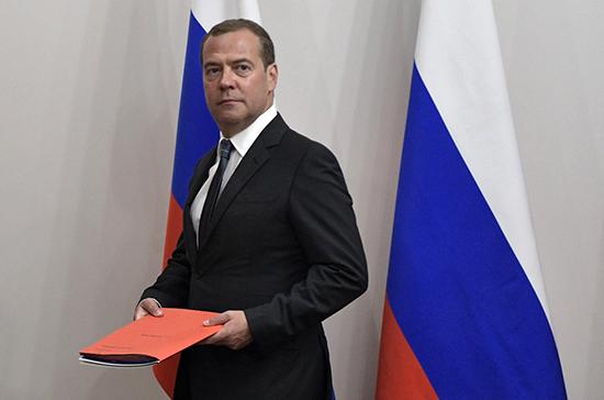 Медведев подписал необходимые для финансирования нацпроектов в 2020 году документы