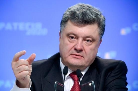 Партия Порошенко потребовала запретить прямые поставки газа из России