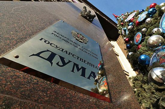 В Госдуму могут внести законопроект об усилении наказания за изготовление взрывчатки