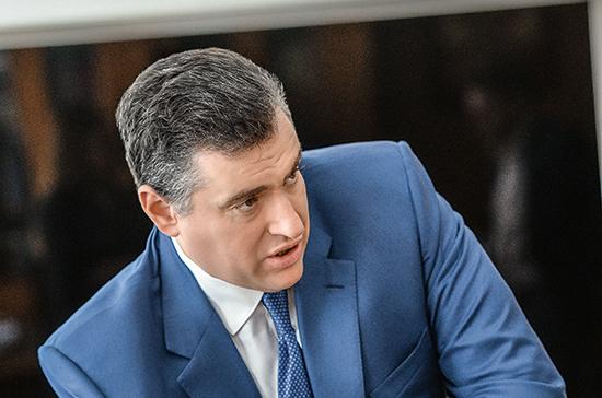 Слуцкий ответил на слова спикера парламента Эстонии о Тартуском договоре