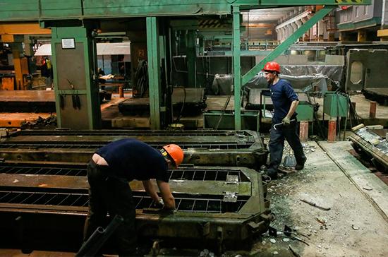 На повышение конкурентоспособности российской промпродукции выделят 9,8 млрд рублей