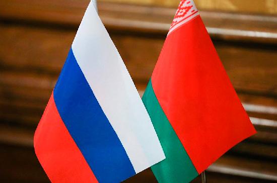 Россия и Белоруссия договорились о поставке первой партии нефти