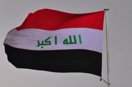 Парламент Ирака проголосовал за прекращение иностранного военного присутствия в стране