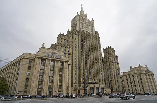 МИД РФ выразил соболезнования из-за крушения украинского лайнера на юге Тегерана