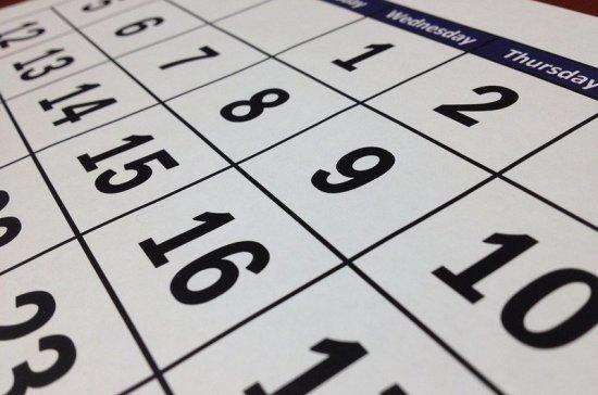 В Роструде рассказали о длинных выходных в феврале