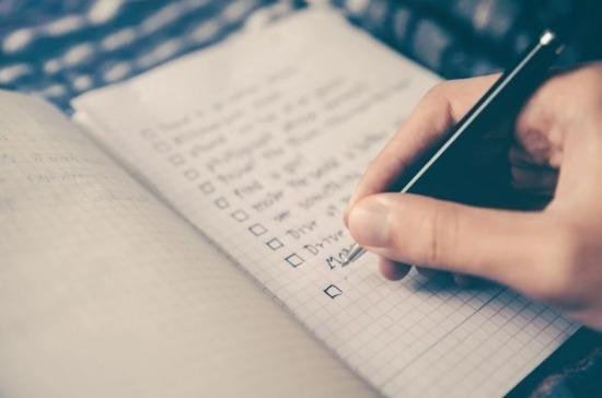 Психолог рассказала, как добиться намеченных целей в новом году
