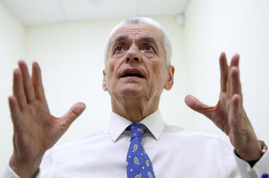 Онищенко призвал ВОЗ активнее реагировать на вспышки необычных заболеваний в мире