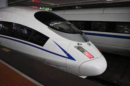 В Китае началось предновогоднее «транспортное безумие»