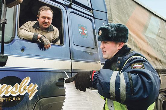 В МВД утвердили регламент с новыми правилами перевозки опасных грузов