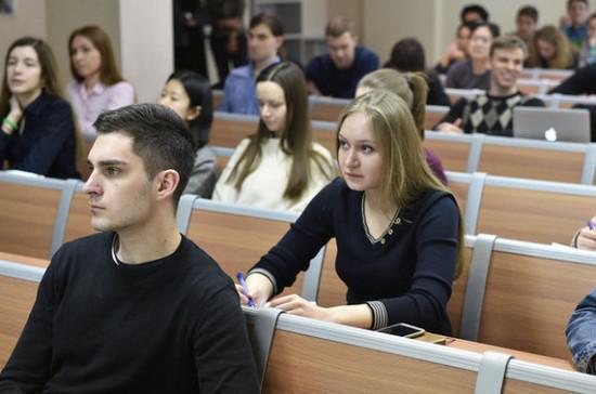 В Уральском федеральном университете прошли лекции для школьников