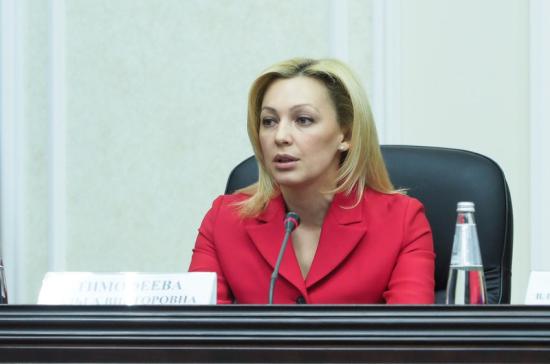 Тимофеева поздравила прокуроров Ставрополья с профессиональным праздником
