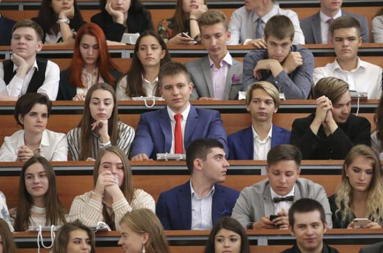 В России начнут выдавать гранты на повышение конкурентоспособности отечественного высшего образования