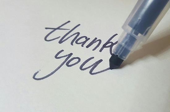 11 января в мире отмечают «День спасибо»