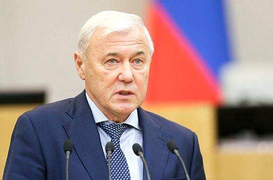 Проект о контроле за собственниками финансовых компаний могут внести в Госдуму в январе
