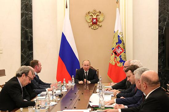 Путин провёл совещание по подготовке Послания Федеральному Собранию