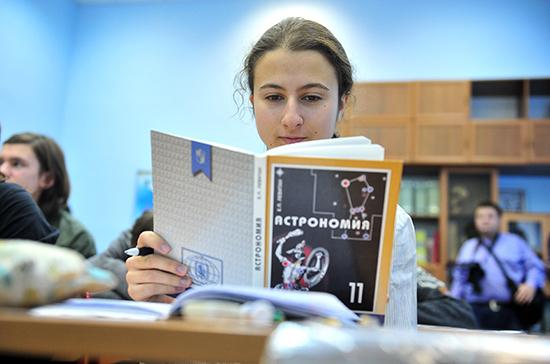 За талант в точных науках школьников поощрят грантом в 125 тысяч рублей