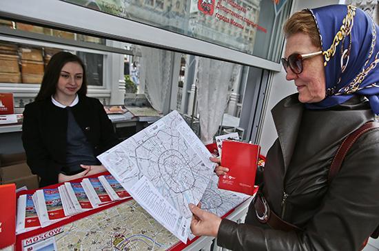 Россию ждёт наплыв иностранных туристов