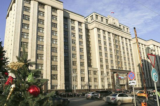 Госдума рассмотрит законопроект о городах трудовой славы 16 января