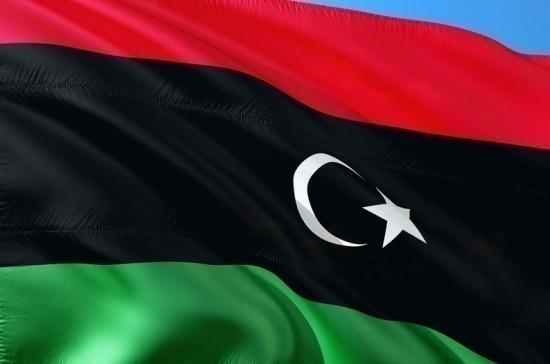 СМИ: конференция по Ливии пройдёт в Берлине 19 января
