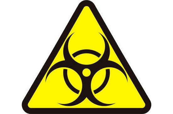 Правовые пробелы в области биологической безопасности устранят