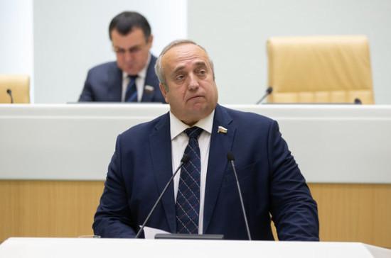 Сенатор ответил на слова президента Эстонии о несбывшихся надеждах на Россию