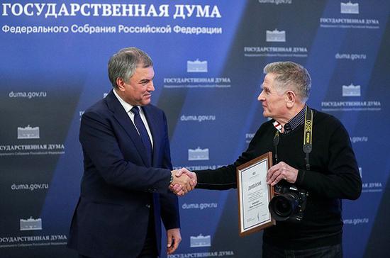 Володин наградил журналистов дипломами