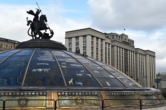 Комитет Госдумы поддержал законопроект о «Городах трудовой доблести»