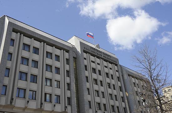 Матвиенко отметила авторитет Счётной палаты на международной арене