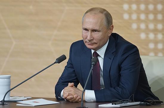 Путин поздравил сотрудников Счётной палаты с 25-летием ведомства